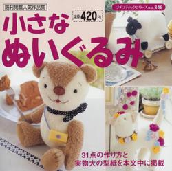 Japanese_craft_2